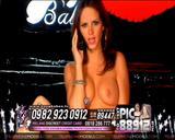 th 10892 TelephoneModels.com Adele Bangbabes June 29th 2009 006 123 163lo Adele   Bangbabes   June 29th 2009