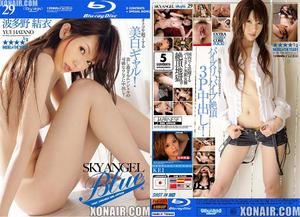 SKYHD-029: Sky Angel Blue Vol.29 (Blu-ray Disc)-Yui Hatano, KEI [BD-ISO]