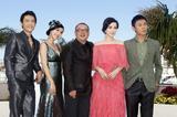 Фань Бинбин, фото 2. Fan Bingbing ''Chongqing Blues'' Photocall during 63rd Cannes Film Festival, 13 May 2010, foto 2