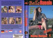Bella Russia Russian Nineteens 4 (Yam Yam/Global Distributions Netherlands) [1990s, All Sex,Russian Girls, DVDRip]