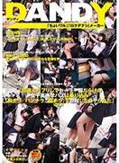 [DANDY-425] 「間違えたフリしてセーラー服だらけの女子校通学バスに乗り込み(胸チラ/パンチラ/脇チラ)で勃起したらヤられた」VOL.1