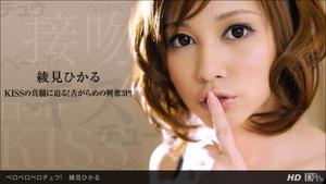 1pondo 080813_640-Hikaru Ayami (綾見ひかる)